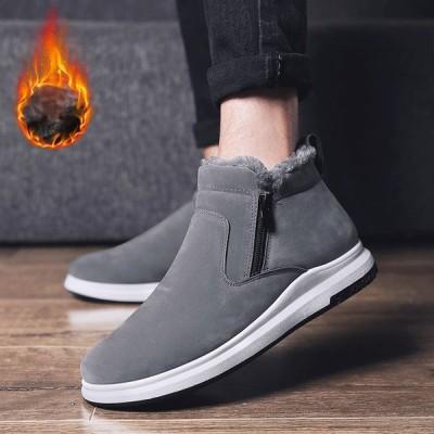 冬靴 メンズカジュアル ムートンブーツ 裏起毛 防寒ブーツ スノーブーツ 滑り防止 保温 暖かい アウトドア ファスナー 歩きやすい 2018新作