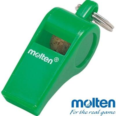 ◆◆送料無料 メール便発送 <モルテン> MOLTEN ホイッスル WHIG (G緑) (スポーツアクセサリー)