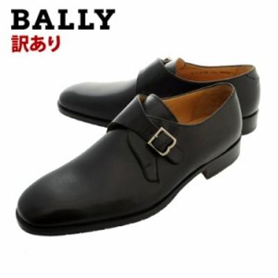 【訳あり】BALLY シューズ バリー 靴 ローファー ARAGON/10 メンズ ビジネスシューズ 紳士靴