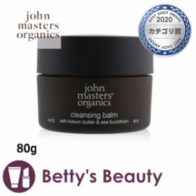 ジョンマスターオーガニック K&Sクレンジングバーム  80gクレンジングクリーム John Masters Organics【S】
