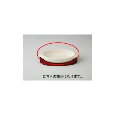 和食器 耐熱シリーズ白 楕円グラタン(小) 36A437-15 まごころ第36集 【キャンセル/返品不可】