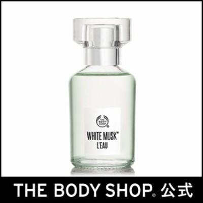 【正規品】 ホワイトムスク ロー オードトワレ 30ml THE BODY SHOP ボディショップ 香水 EDP EDT メンズ 女性