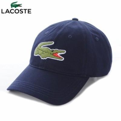 ラコステ LACOSTE ベースボールキャップ 帽子 RK4711 ネイビー 2021春夏セール