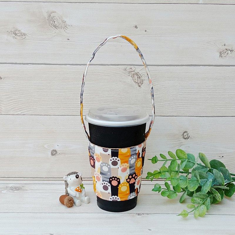 【咖啡杯提袋】隨行杯提袋/貓腳印