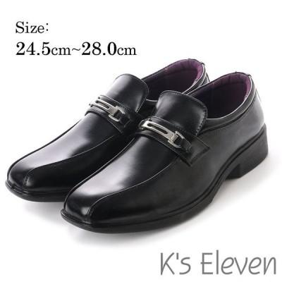 メンズ ビットローファー ビジネスシューズ 軽量 ソフト素材 スワールモカ 紳士靴 ke_15116★3980円以上送料無料(北海道/沖縄を除く)