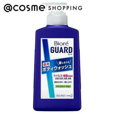 【6月13日 ポイント10%】ビオレ ビオレガード 髪も洗える薬用ボディウォッシュ ボディソープ