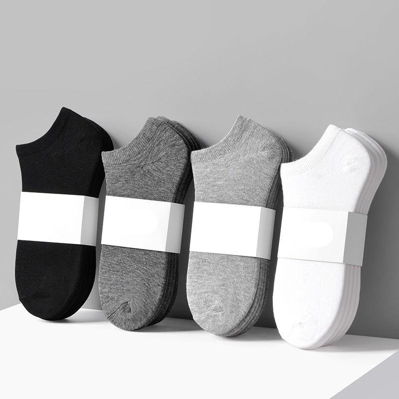 大唐襪業 D475襪子男女士純色船襪休閒短襪低幫淺口隱形襪工廠襪子批發