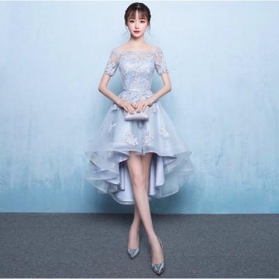 即納 パーティードレス 20代 30代 韓国 結婚式 二次会 お呼ばれ 袖あり 大きいサイズ フィッシュテール フラワーレース チュール オフショルダー レースアップ