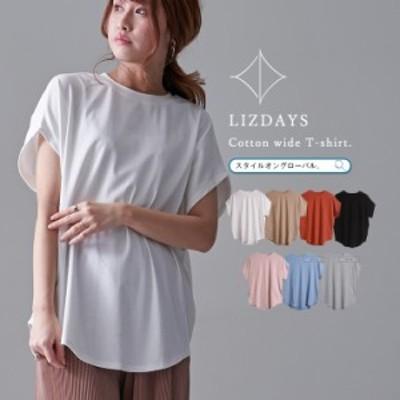 トップス 半袖 Tシャツ レディース 綿100% カットソー クルーネック インナー ワイド おしゃれ プルオーバー 綿 無地 LIZDAYS リズデイズ