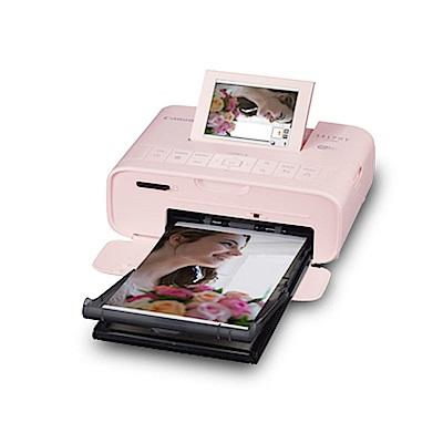 Canon CP1300 相片相印機 (公司貨) 附54張相紙