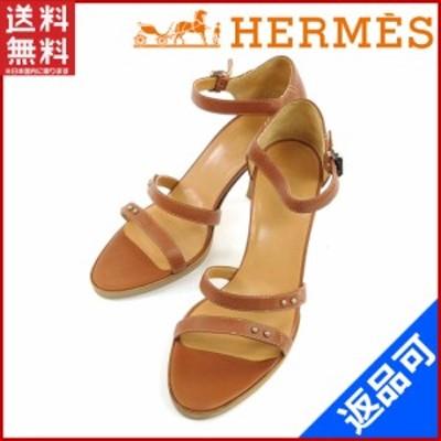 エルメス 靴 HERMES サンダル シューズ 靴 ライトブラウン 美品 即納 【中古】 X9643