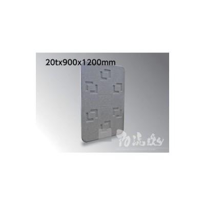 マルイチ LOGI-2T912 ロジボード MO−3 20×900×1200LOGI2T912