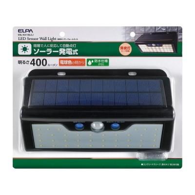 朝日電器 ■ELPA LEDセンサーウォールライト ESL-K411SL(L)