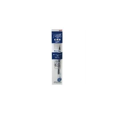 三菱鉛筆 ボールペン替芯UMR1ブルーブラック (UMR1-64)