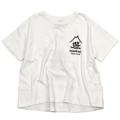 """セール 「50%OFF」 半袖Tシャツ """"highking ハイキング"""" 子供服 trail 半袖Tシャツ ホワイト"""