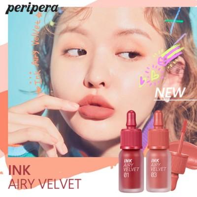 ふわっと広がってめっちゃキレイ♡大人気♡2019年S/S発売♡ PERIPERA ペリペラ インク ザ エアリー ベルベット(AD) Peripera Ink the Airy Velvet (AD)