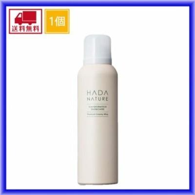 肌ナチュール プレミアム クリーミーホイップ 150g スプレータイプ 泡 洗顔 送料無料