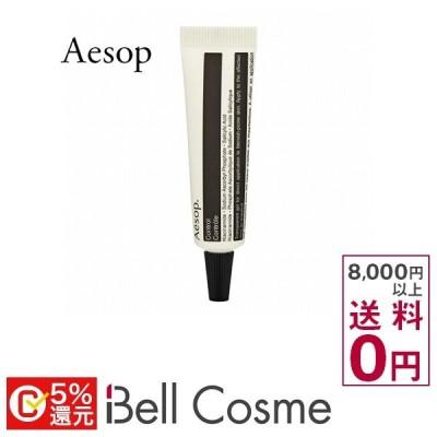 日本未発売|イソップ コントロール  9ml (美容液) Aesop