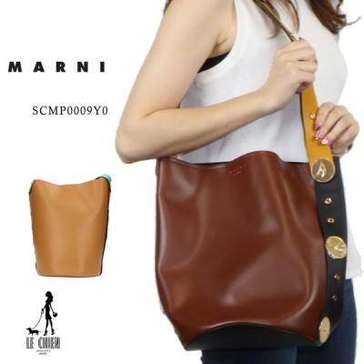 MARNI マルニ SCMP0009Y0 ショルダーバッグ 20201207