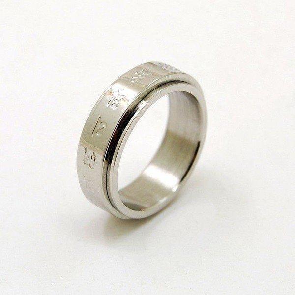 情侶戒指梵文大明咒六字真言雙層轉經筒轉運鈦鋼指環