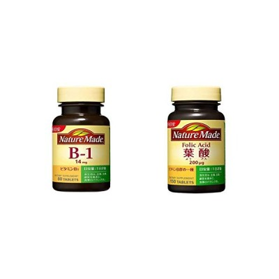 セット買い大塚製薬 ネイチャーメイド ビタミンB-1 80粒 & ネイチャーメイド 葉酸 150粒