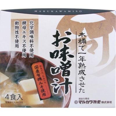 即席みそ汁  乾燥タイプ (8g*4種入)
