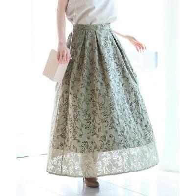 スカート ふわりと広がるガーリーなパンチングスカート