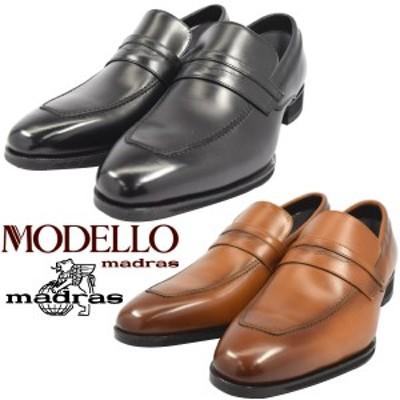 madras MODELLO マドラス モデーロ 8004 ドレスシューズ ローファー 革靴 本革 (nesh) (送料無料)
