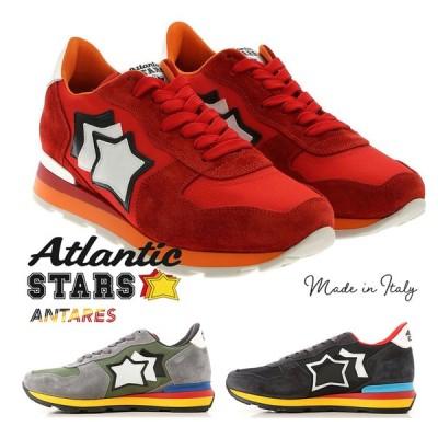 アトランティックスターズ AtlanticSTARS スニーカー メンズ 紳士 シューズ 靴 ハンドメイド 手作り カジュアル イタリア製 足長 スポーツ アンタレス ANTARES
