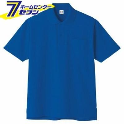 超消臭 半袖ポロシャツ ブルー Sコーコス信岡 [半袖 半そで シャツ スポーツ カジュアル イベントシャツ イベント]