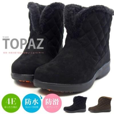 TOPAZ トパーズ ショートブーツ TZ-4439 レディース