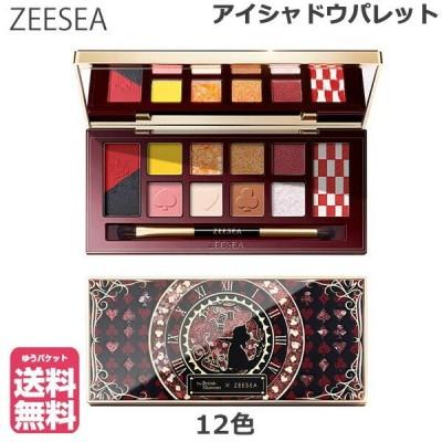 ZEESEA (ズーシー) アリス・ドリームランドシリーズ 12色アイシャドウパレット 01 ハートの女王 (ゆうパケット送料無料)