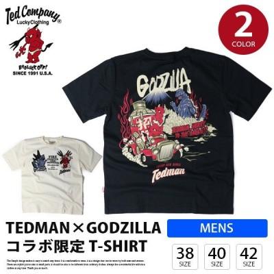 テッドマン Tシャツ TEDMAN Tシャツ 半袖 メンズ トップス TEDMAN GODZILLA ゴジラ テッドマンズ コラボ T-SHIRT エフ商会 TDGZ-100