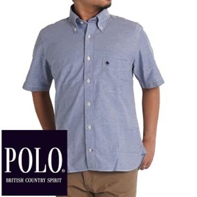 POLO B.C.S シャツ メンズ 半袖 綿100% ボタンダウン ゆったり ブランド シニア 父の日 紳士服 インナー 男性 nxp800