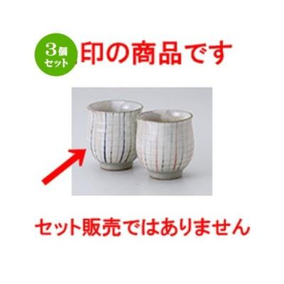 3個セット 組湯呑 和食器 / 粉引彫十草湯呑大 寸法:7.5 x 8cm ・ 210cc