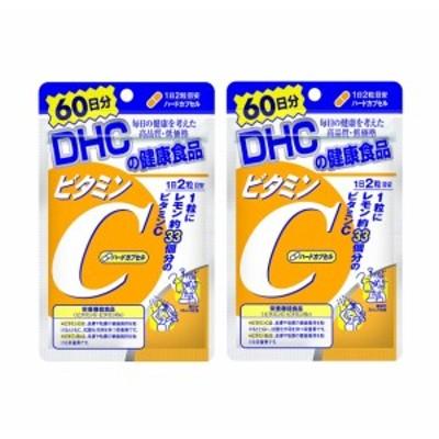 送料無料 DHC dhc ディーエイチシー 【2個セット】DHC ビタミンC ハードカプセル 60日分 ×2パック (240粒)dhc ビタミンC サプリメント