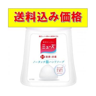 【医薬部外品】ミューズノータッチ 泡詰替ボトル 4906156800715