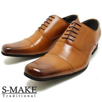 S-MAKE/エスメイク 7325 日本製本革ビジネスシューズ ロングノーズストレートチップ ブラウンレザー外羽/革靴/チゼルトゥ/ドレス/仕事用/