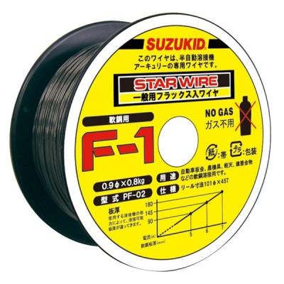 スズキッド(SUZUKID) ノンガス軟鋼0.9φ*0.8kg PF-02