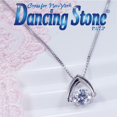 Crossfor NewYorkクロスフォー ニューヨーク Dancing Stone ペンダントネックレス NYP-555 今だけTポイント15倍