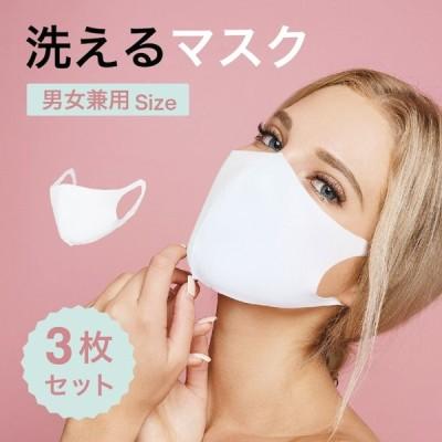 不織布マスク 1枚入 3セット【国内発送】