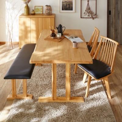 天然木の和モダンダイニングテーブルシリーズ 4人用/6人用
