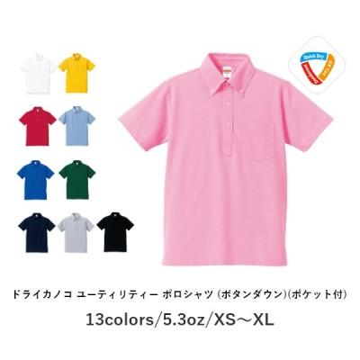 ポロシャツ   5.6 oz オンス   無地   ホワイト ブラック グレー ネイビー ピンク レッド   XS S M L XL   メ【C】