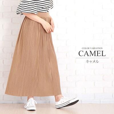 アミュレット Amulet 大人プリーツスカート ロング ファッション レディース ゆったり かわいい 動きやすい かわいい【S/S】【vl-5330】 (キャメル)