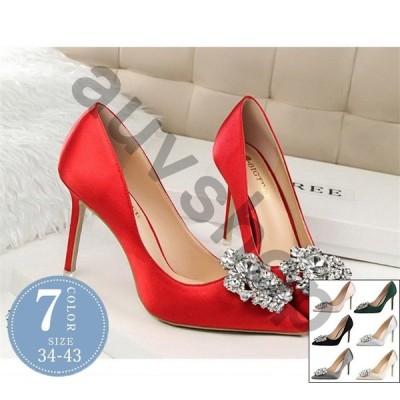 パンプス レディース ラインストーン ハイヒール ピンヒール シューズ 結婚式 美しい 美脚 パーティー 人気 宴会 靴