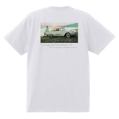 アドバタイジング フォード 845 白 Tシャツ 黒地へ変更可 1959 サンダーバード ギャラクシー エドセル ランチェロ フェアレーン