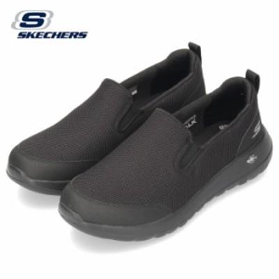 スケッチャーズ メンズ スニーカー SKECHERS  Go Walk Max Clinched 216010-BBK ブラック スリッポン クッション性
