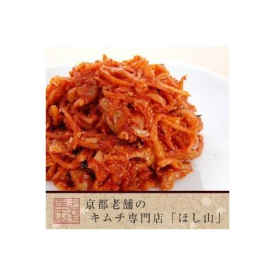 【京都ほし山】切干大根入りチャンジャ(150g)