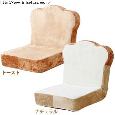 食パン座椅子 ナチュラル・トースト