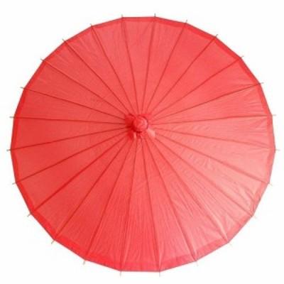 和傘 日傘 無地 直径84cm (赤) コスプレ イベント 飾り 小道具 撮影